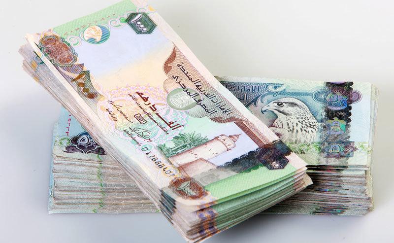 Get Counterfeit AED - Emirati Dirham Here