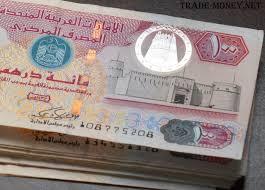 Best-quality Emirati Dirham online