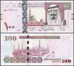 Buy Saudi Arabian Riyal Online